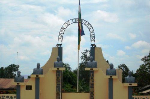 Article : Top 10 des centrafricains qui méritent que les centrafricains s'intéressent un instant à eux